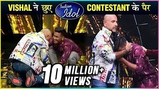 Vishal Dadlani GETS EMOTIONAL On Sunny's PERFORMANCE | Indian Idol 11