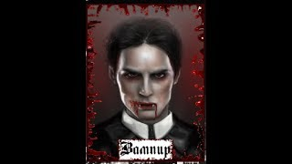 Мафия Онлайн - играем за вампира + комментарии. #9
