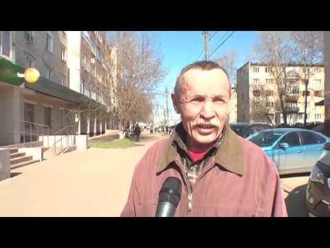 интим знакомства г.волжск