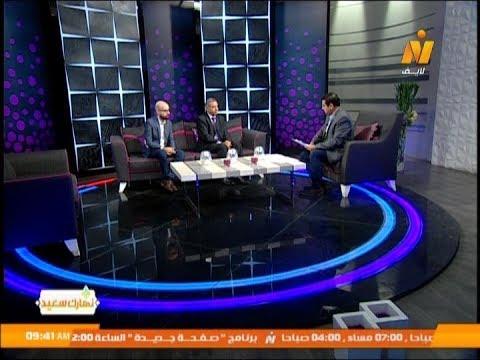 نهارك سعيد : افتتاح Creative Hub Egypt مع ا. احمد حسام و اشرف فوزي - 28-11-2017