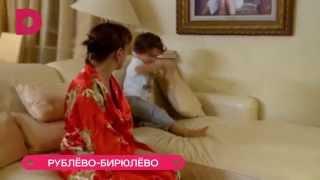 «Рублево – Бирюлево»: Анастасия Гребенкина и Нина Панфилова