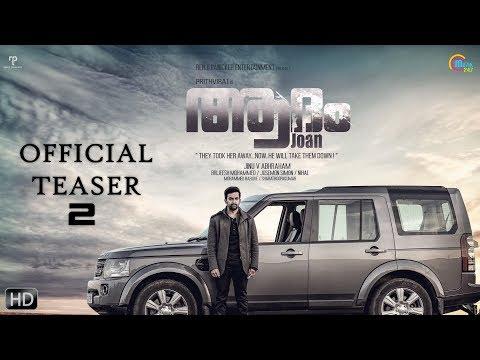 Adam Joan Malayalam Movie | Official Teaser 2 | Prithviraj Sukumaran, Bhavana | Jinu Abraham | HD
