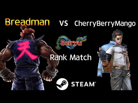 -Seiryu Match- Breadman (Akuma) vs...