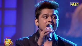 Feroz khan | live performance | semifinal 02 | voice of punjab chhota champ 4