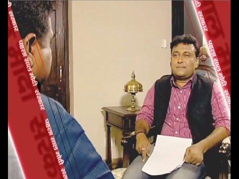 Rajesh Raj DD News Exclusive Interview with Petroleum Min Dharmendra Pradhan on 1 year of Modi Govt