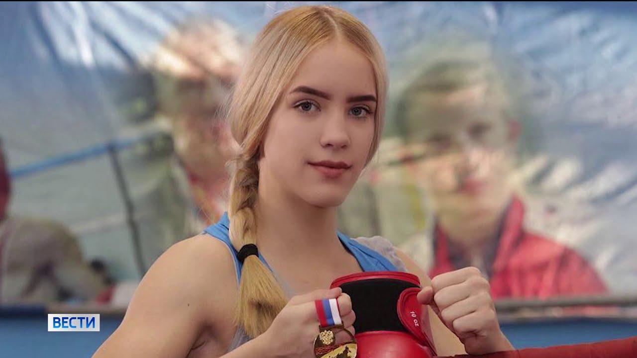 Пропажа боксерок не помешала Азалии Аминевой из Башкирии выиграть Чемпионат мира