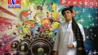 Waheed Achakzai CHI DA STA TELEPHONE RASHE