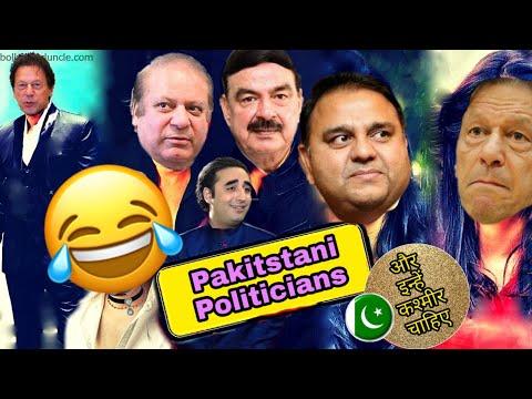 PAKISTANI POLITICIANS ARE