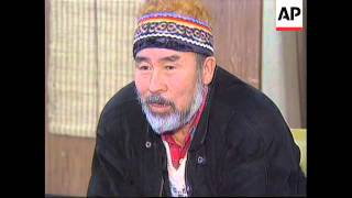 JAPAN: AINU PEOPLE FINALLY TO GET RECOGNITION AS INDIGENOUS PEOPLE