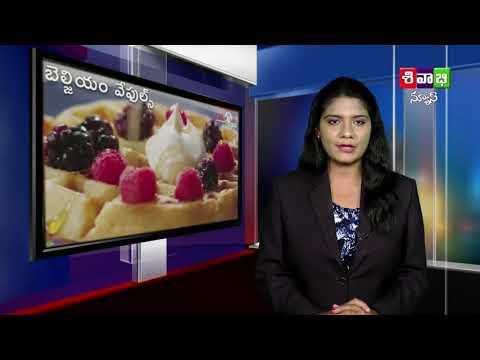 sivabhi news  16th may 2018