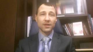 видео Переведення та переміщення працівників