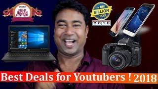 Amazon   Flipkart Big Billion Sale 2018   Mobile Laptop Camera Offers & Discounts