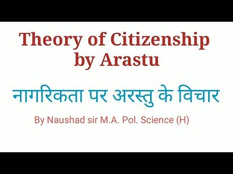 Theory of Citizenship in hindi by Aristotle(Arastu) नागरिकता पर अरस्तु के विचार