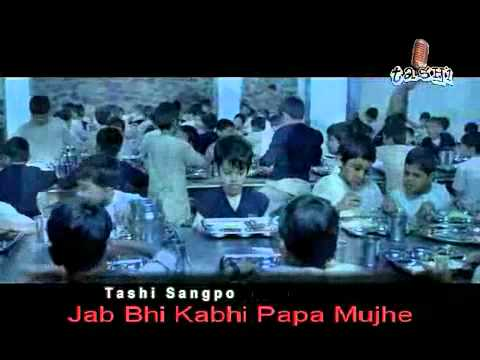 Tare Zameen Par   Maa Karaoke Shankar Mahadevan   YouTube