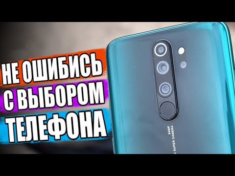 ПОЛГОДА ПЫТОК Xiaomi Redmi Note 8 Pro 🔥
