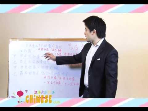เรียนภาษาจีน - ครูพี่ป๊อป - ติวข้อสอบ PAT7.4 & HSK - 26/04/2014