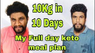 One day keto diet meal plan | Loss 10kilo in 10 Days | Keto Diet recipes
