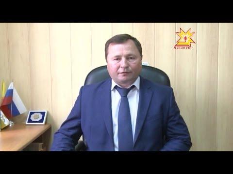 Знакомства Канаш. Частные объявления бесплатно.