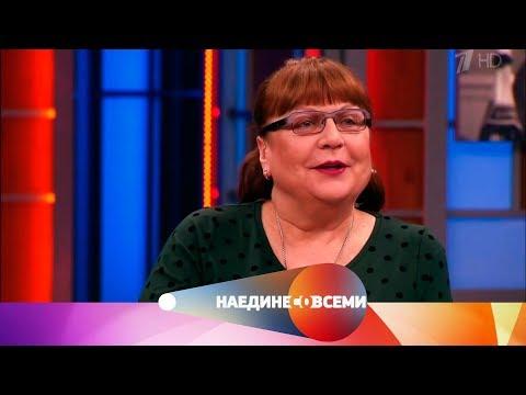 Наедине со всеми - Гость Татьяна Кравченко. Выпуск от27.05.2015
