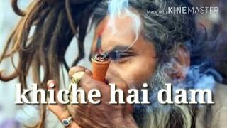 Bhole Baba song    Mahadev ke pujari    ganja song 2018