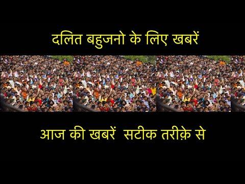 लखनऊ में बीजेपी सांसद की बड़ी रैली/SEE BIG CARAVAN OF VEHICLES IN BJP MP LUCKNOW RALLY