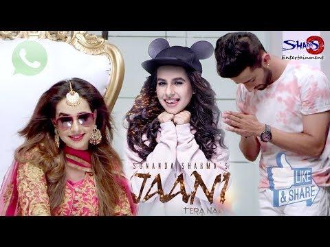 JAANI TERA NAA ( Male Version ) (Full Audio) | New Punjabi Songs 2017 | AMAR AUDIO