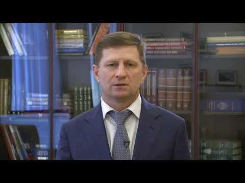 Губернатор Сергей Фургал прокомментировал результаты выборов в Хабаровском крае