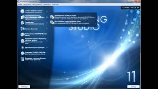 Обзор Ashampoo Burning Studio 11