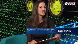Бизнес среща: Как Агрополихим преодоля предизвикателствата с високите цени на газа в България?