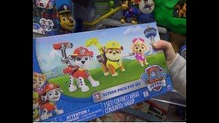 ЩЕНЯЧИЙ ПАТРУЛЬ Детский магазин Поиск игрушек Милашка Paw Patrol