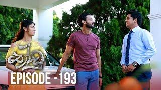 Thoodu | Episode 193 - (2019-11-13) | ITN Thumbnail