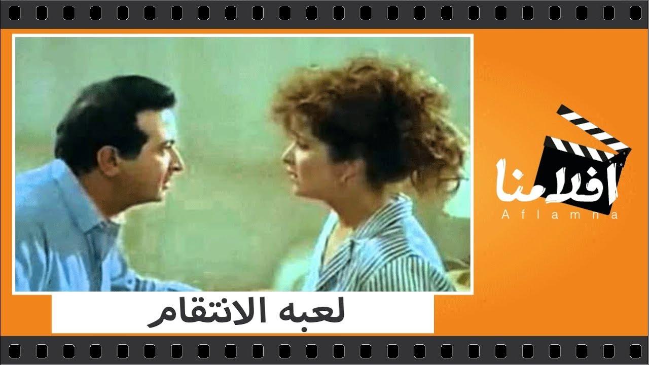 الفيلم العربي حادى بادى بطولة فريد شوقي وسمير غانم ونورا Youtube