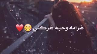 سيف نبيل عشك موت مع الكلمات جديد 2018