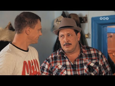 Вечеринка 2 сезон 11 серия