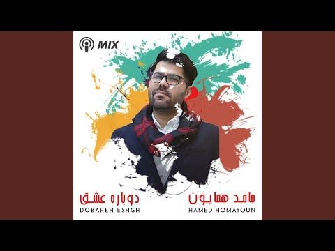 Dobareh Eshgh (Mix)