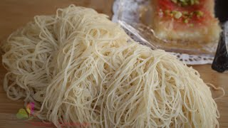 কাটাইফ | কাটাইফি | Kataifi | Katayef | Angel Hair | Shredded Phyllo Dough | Kunafa Dough