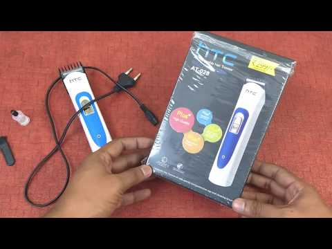 HTC Trimmer - Don't Waste Your Money On This!