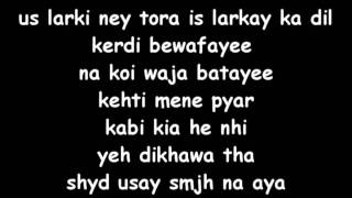 Meri Kahani - Hustler Player (Lyrics)