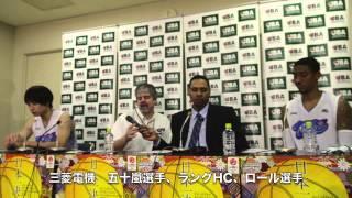 第88回天皇杯・第79回皇后杯 全日本総合バスケットボール選手権 準決勝 ...