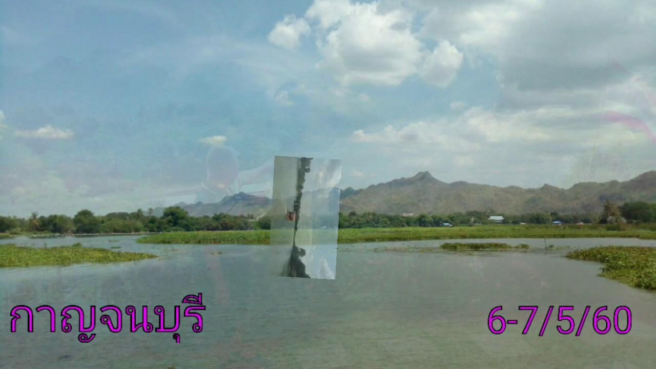 เรือนแพ..ล่องแพกาญจนบุรี 6-7/5/60