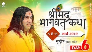 Shrimad Bhagwat Katha  Day 6   ndore  05 to 11 March  Shri Devkinandan Thakur J  Maharaj