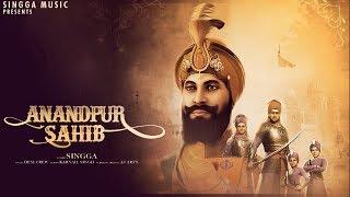 Anandpur Sahib Singga Free MP3 Song Download 320 Kbps