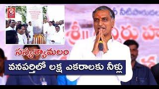 Minister Harish Rao Speech In Wanaparthy   Peddamandadi Canal Foundation Stone Ceremony   V6 News