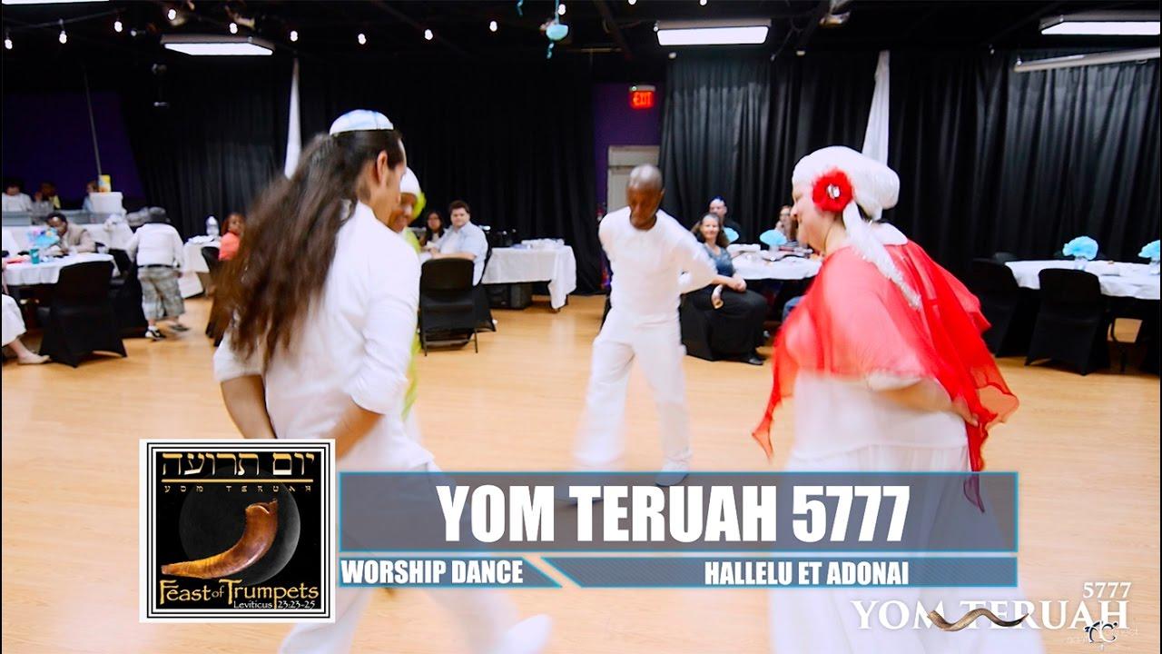 Hallelu et adonai worship dance adat connect yom teruah 5777