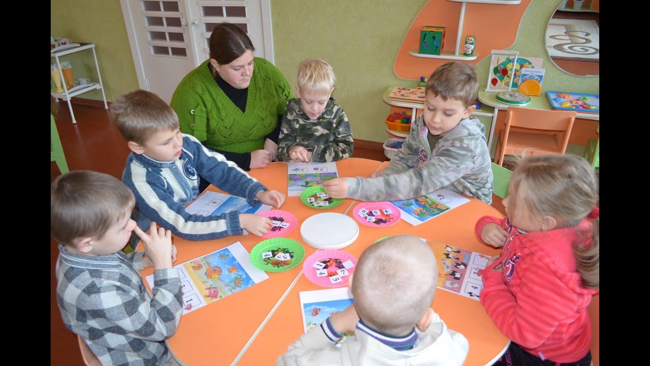 Заняття для дітей молодшої