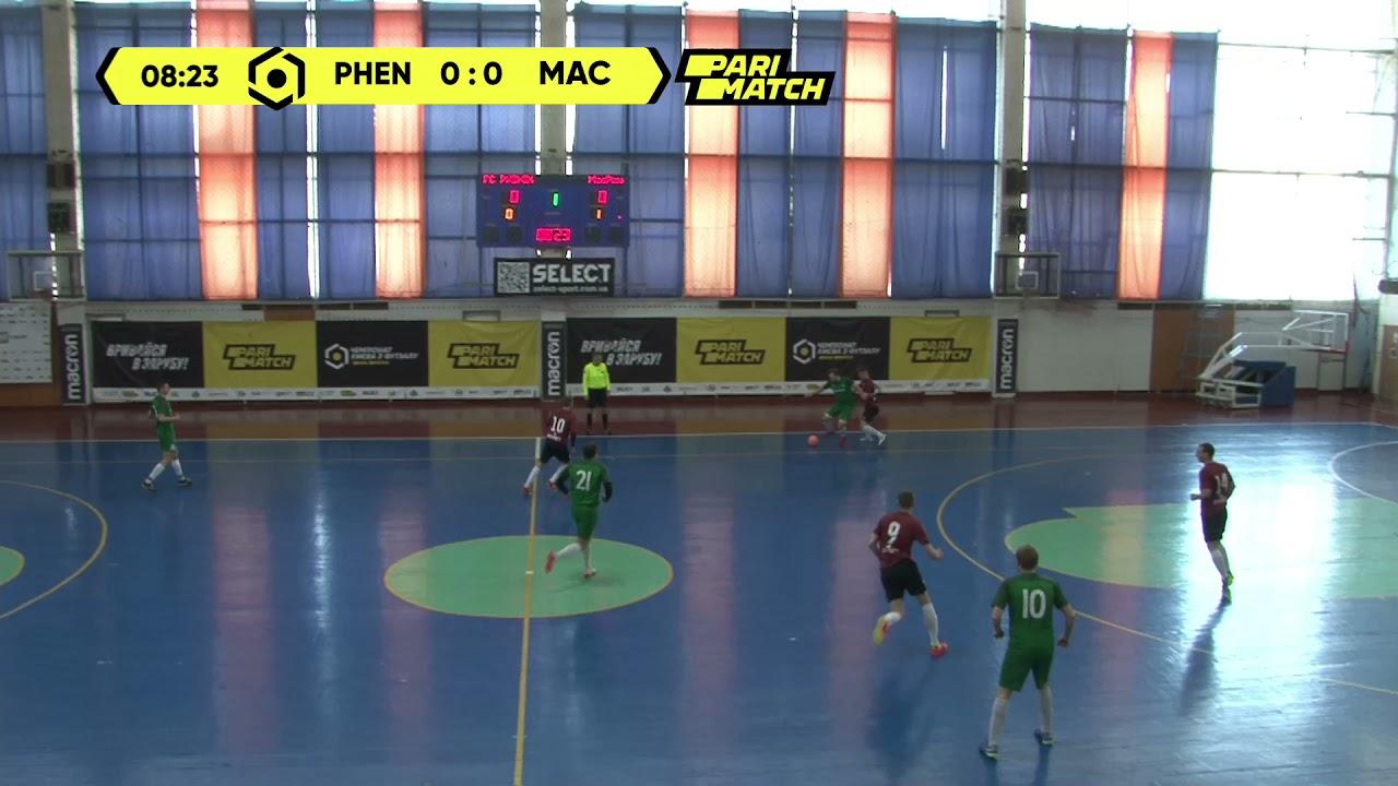 Матч повністю | FC PHENIX 3 : 2 MacPaw
