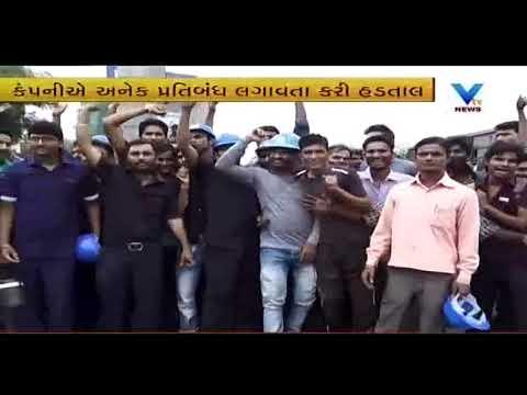 Torrent Power Employees On Strike in Ahmedabad | Vtv News