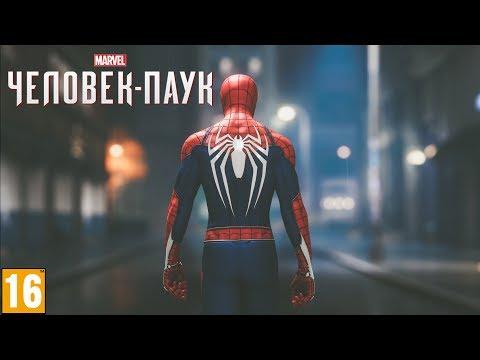 "Фильм ""Человек-Паук Marvel"" HD"