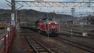 DD51形牽引「DLやまぐち号」・終着の新山口駅に到着