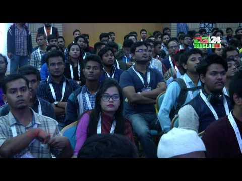 Developers Conference 2017 Part 01 - BASIS SoftExpo 2017